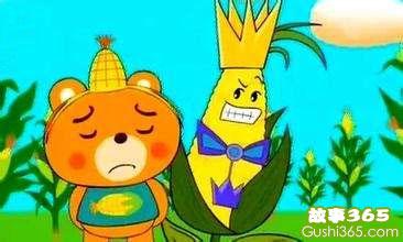 儿童童话故事小熊种玉米