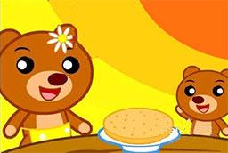 愛吃玉米餅的小熊
