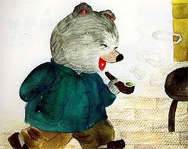 大方的熊爷爷