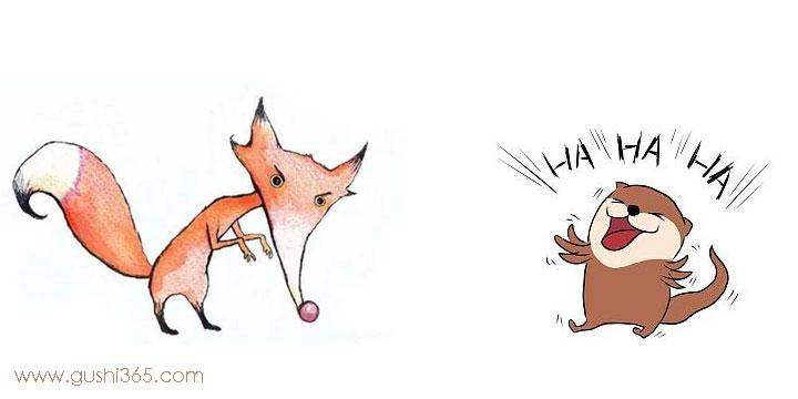 狐狸和水獭 [tǎ]