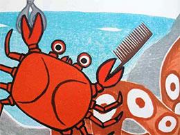 螃蟹理发师