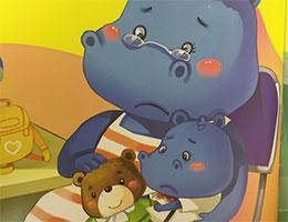 小河马的玩具熊