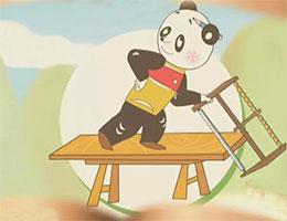 熊貓學木匠