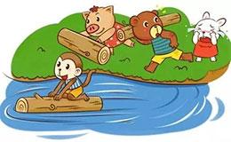 小瘦猴搬木头
