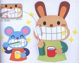 不爱刷牙的兔子