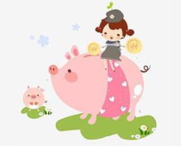 洋娃娃与小瓷猪