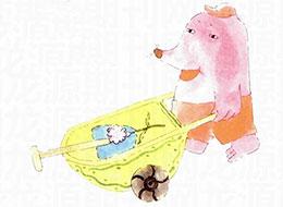 小鼹鼠的手推车
