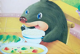 """小鼹鼠是个""""漏嘴巴"""""""