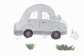 追踪灰色小汽车