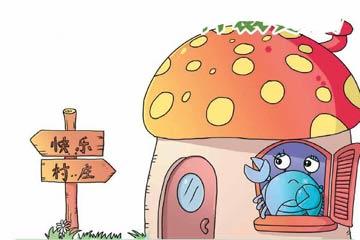 蓝螃蟹小姐开裁剪店