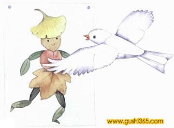 树叶娃娃和日光鸟