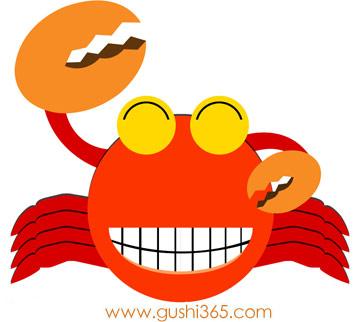 小螃蟹的大剪刀